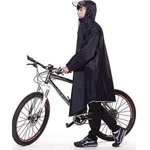 レインコート QCOCO 自転車 バイク ロングポンチョ 雨具 通勤 通学 フリーサイズ 男女兼用 (ブラック) o-k-you