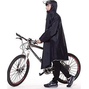Cbright レインコート レインスーツ 自転車 バイク 雨具 ロング ポンチョ通湿性 レインウェア 男女兼用 通勤通学 フリーサイズ 軽量 完全防 o-k-you