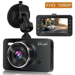 【高画質録画】この車載カメラはSonyセンサー/レンズが搭載し、1920×1080フルHDと写真解像...