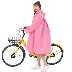 レインコート 自転車ポンチョ 前開き 軽量 リュック対応 収納袋付き 防水 雨合羽 通勤通学用 梅雨対策 o-k-you