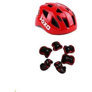 Unafreely 子供用 ヘルメット 単品/自転車 キッズ ヘルメット+プロテクター セット 軽量 サイズ調整可 男の子 女の子 頭 肘 膝 手首の画像