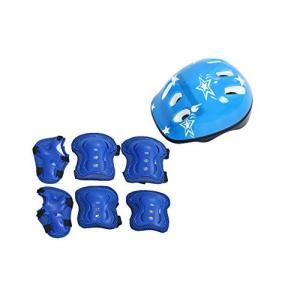 ・子供用ヘルメットとプロテクター6点セット(ひじ、ひざ、手のひら)青色               ...