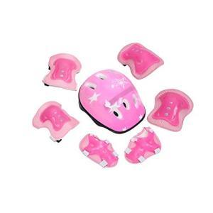 ・子供用ヘルメットとプロテクター6点セット(ひじ、ひざ、手のひら) ピンク色            ...