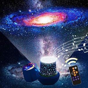 「令和最新版 リモコン式」スタープロジェクターライト音楽再生 星空ライト スターナイトライト,Ruluniky クリスマス プラネタリウム ベッドサイ o-k-you