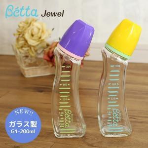 Betta ベッタ 耐熱ガラス Jewel G1-200 哺乳瓶 日本製 ガラス製 ジュエル 200ml 哺乳びん ドクターベッタ 可愛い ベビー ハートピン付き ジュエル乳首 丸穴|o-kini