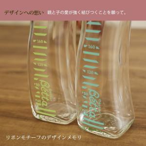 Betta ベッタ 耐熱ガラス Jewel G1-200 哺乳瓶 日本製 ガラス製 ジュエル 200ml 哺乳びん ドクターベッタ 可愛い ベビー ハートピン付き ジュエル乳首 丸穴|o-kini|02