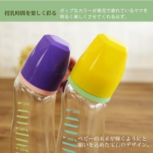 Betta ベッタ 耐熱ガラス Jewel G1-200 哺乳瓶 日本製 ガラス製 ジュエル 200ml 哺乳びん ドクターベッタ 可愛い ベビー ハートピン付き ジュエル乳首 丸穴|o-kini|03