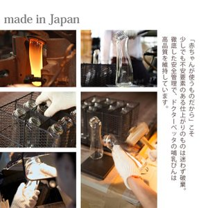 Betta ベッタ 耐熱ガラス Jewel G1-200 哺乳瓶 日本製 ガラス製 ジュエル 200ml 哺乳びん ドクターベッタ 可愛い ベビー ハートピン付き ジュエル乳首 丸穴|o-kini|04