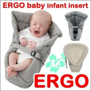 エルゴ 抱っこひも インサート 正規品 エルゴ ベビー ERGO baby 新生児パッド エルゴベビー ベビーキャリア キャリア 抱っこ紐
