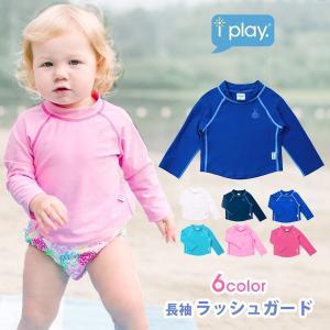 アイプレイ ラッシュガード 子供用 長袖 伸縮性 軽量 速乾性 洗濯 OK シンプル デザイン 水着...