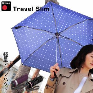クニルプス Knirps トラベル スリム 折りたたみ傘 軽量 コンパクト Travel Slim ...