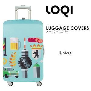 LOQI ローキー スーツケース キャリーバック カバー Lサイズ ラージ エンビロサックス 海外セ...