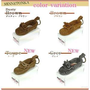 ミネトンカ モカシン ブーツ 型 フリンジMINNETONKA キーリング キーホルダー|o-kini|02