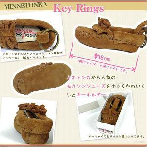 ミネトンカ モカシン ブーツ 型 フリンジMINNETONKA キーリング キーホルダー|o-kini|03