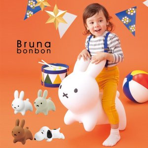 ブルーナボンボン ミッフィー バランスボール 子供 キッズ 出産祝い ギフト 3歳 4歳 誕生日プレ...