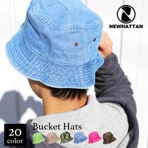 ニューハッタン バケットハット NEWHATTAN シンプル ハット 帽子 オシャレ デニム アウトドア 登山 スポーツ メンズ カジュアル|o-kini