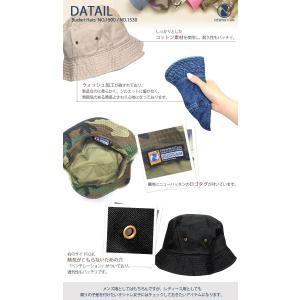 ニューハッタン バケットハット NEWHATTAN シンプル ハット 帽子 オシャレ デニム アウトドア 登山 スポーツ メンズ カジュアル|o-kini|05