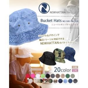ニューハッタン バケットハット NEWHATTAN シンプル ハット 帽子 オシャレ デニム アウトドア 登山 スポーツ メンズ カジュアル|o-kini|06
