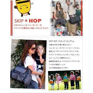 SKIP HOP スキップホップ ツリートップ フレンズ ベビージム ジム プレイマット ベビー キッズ 赤ちゃん 子供|o-kini|05