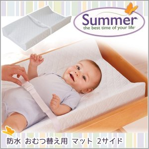 ★summer infant正規品 両サイド クッション 安心 快適 スピーディ おむつ替え パッド...