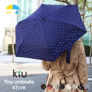 kiu 折りたたみ傘 アンブレラ レディース 晴雨兼用 UVカットグラスファイバー 折り畳み 傘 小...