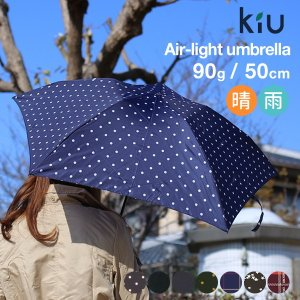 kiu 折りたたみ傘 アンブレラ レディース メンズ 晴雨兼用 UVカット 50cm ビジネス 男女...