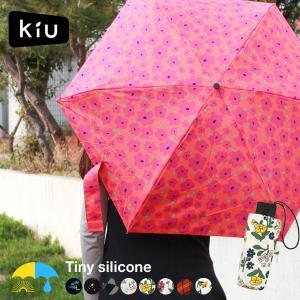 kiu 傘 折りたたみ傘 レディース 超軽量 軽量 晴雨兼用 メンズ 日傘 ブランド おしゃれ 可愛...