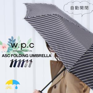 wpc 折りたたみ傘 傘 ASC FoldingUmbrella 日傘 UVカット 折りたたみ 折り...