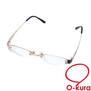 ブルガリ メガネフレーム メンズ ブラック 黒 メタル 中古|o-kura