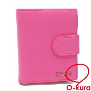 値下げしました フルラ 二つ折り 財布 レディース ピンク レザー 2つ折り 中古 o-kura