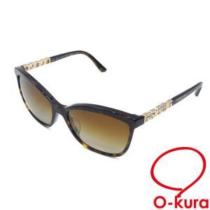 ブルガリ サングラス レディース ブラウン 茶色 プラスチック ニッケル BV8163-B-F アイウェア 眼鏡 メガネ 中古|o-kura