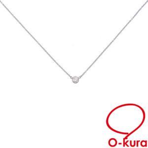 ティファニー バイザヤード ネックレス レディース ダイヤモンド Pt950 推定約0.2ct 2.4g プラチナ 1粒 中古 o-kura