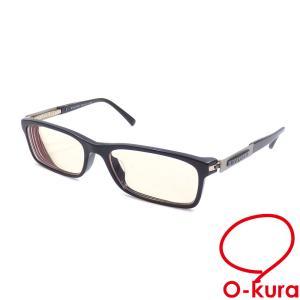 ブルガリ メガネフレーム 度入り メンズ ブラック 黒 プラスチック 3015-A501 眼鏡 中古|o-kura