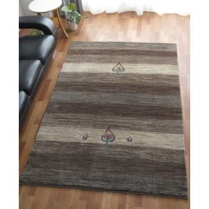 ギャッベ ギャベ/シェカルー、細かめのしなやかな織、リビングサイズ 236×162cm