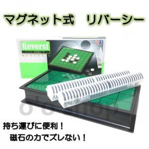 箱サイズ:25×12.5×4cm、重量490g  ・盤面サイズ:25.0×25.0×2.0cm  ・...