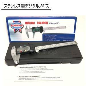 ステンレス製 デジタルノギス デジタルノギス 0.01mmから150mm マイクロメーター