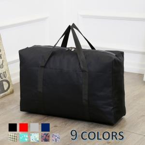 旅行はもちろんアウトドアのキャンプや輸送、移動、梱包、保管にも非常に高い汎用性があるバッグです。 ・...
