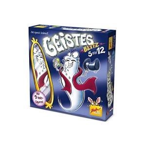 送料無料 おばけキャッチ 名人技 (Geistesblitz) ボードゲーム 並行輸入品