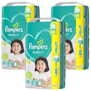 送料無料 【ケース販売】 パンパース テープ L(9~14kg) さらさらケア 204枚 (68枚×3)