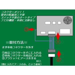 ステップワゴン(スパーダ含む) RP1・2・3・4  H27.4〜H29.9 ホンダ メーカーオプションナビ用 走行中テレビ見られるキット 適合表要確認|o-parts|03