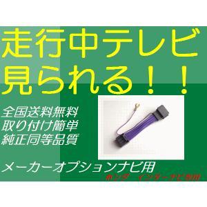 アコードハイブリッド CR6 CR7 ホンダ メーカーオプシ...