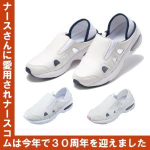【履き方は2種類】スリッポン部分がクッションに! 足あたりがよく、ホールド感の高い生地を使用 してい...
