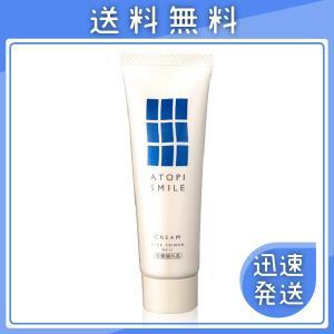 「商品情報」皮膚水分保持能改善剤ライスパワーNo.11の特徴 1.お米から麹菌、酵母、乳酸菌など多く...