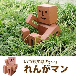 レンガ 庭 デザイン いつも笑顔の「れんがマン」別売りボンドが必要です。(レンガのマスコット)|o-tamatebako