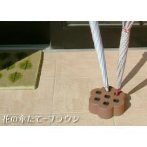 レンガの花の傘たて 色を選んでください(レッド ブラウン)|o-tamatebako