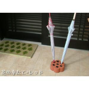 レンガの花の傘たて 色を選んでください(レッド ブラウン)|o-tamatebako|02