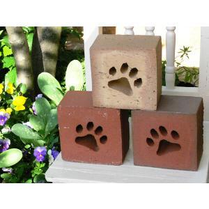 レンガの置物 ワンコ(犬の足型のくりぬき)ブラウン レッド ベージュ|o-tamatebako