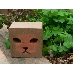 レンガの置物 親ねこ(猫の顔のくりぬき)ブラウン レッド ベージュ|o-tamatebako