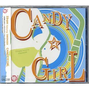 33rpm featuring SIMONGER 「Candy☆Girl」|o-trap