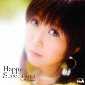 かのこん えすいー OP 「Happy Succession」 宮崎羽衣 通常盤 o-trap